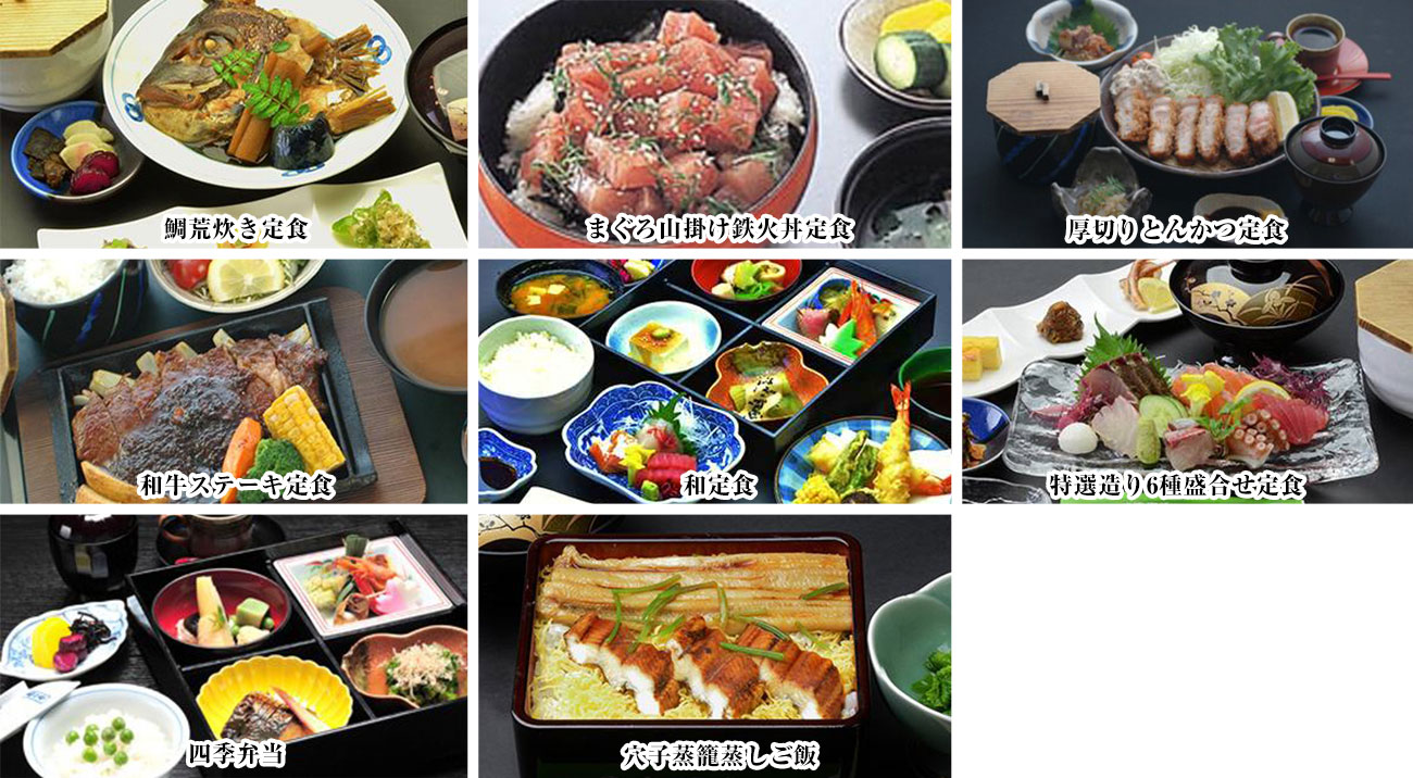 お昼の料理の画像