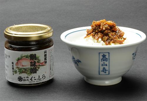 鯛味噌の画像